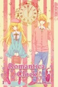 Romantica Clock - Bd.01