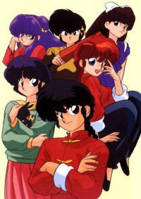 Anime: Ranma 1/2 (Season 2+)