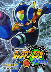 Anime: MegaMan: Axess
