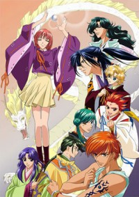 Anime: Haruka -Beyond the Stream of Time-: A Tale of the Eight Guardians
