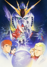 Anime: Mobile Suit Gundam: Char's Counterattack