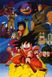 Anime: Dragon Ball: Curse of the Blood Rubies
