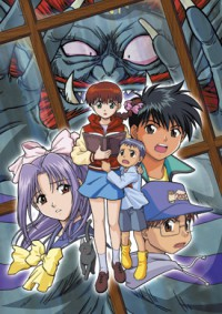 Anime: Ghost Stories