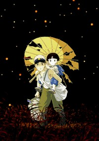 Anime: Grave of the Fireflies