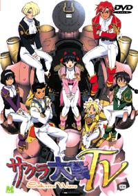 Anime: Sakura Wars TV