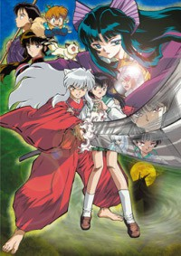 Anime: InuYasha: The Movie 2 - The Castle Beyond the Looking Glass