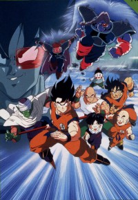 Anime: Dragon Ball Z: The Tree of Might