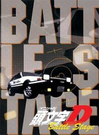 Anime: Initial D Battle Stage