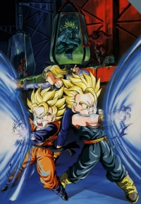 Anime: Dragon Ball Z: Bio-Broly