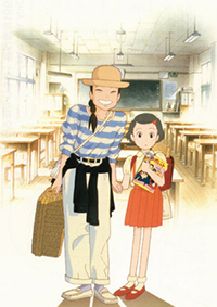 Anime: Only Yesterday