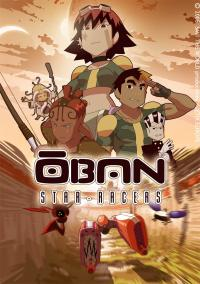 Anime: Oban Star-Racers
