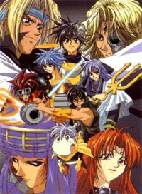 Anime: Soul Hunter: Battle of the Immortals