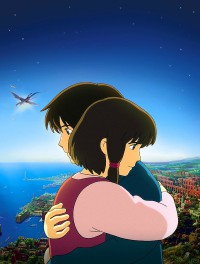 Anime: Tales from Earthsea