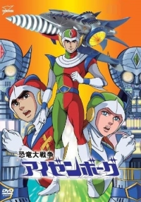 Anime: Attack of the Super Monsters
