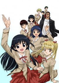 Anime: School Rumble