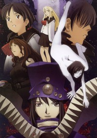 Anime: Boogiepop Phantom