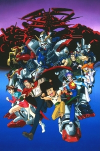 Anime: Mobile Fighter G Gundam