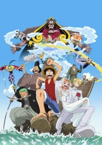 Anime: One Piece: The Adventure of Spiral Island