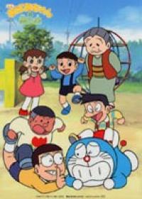Anime: Doraemon