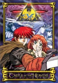 Anime: Ys II: Castle in the Heavens