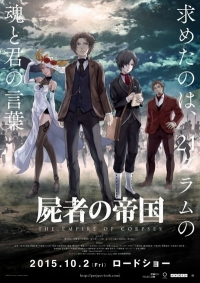 Anime: The Empire of Corpses