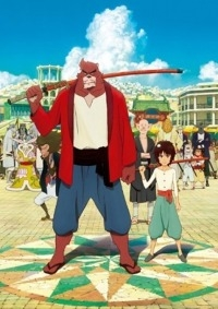 Anime: The Boy and The Beast