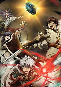 Anime: Chain Chronicle: The Light of Haecceitas (TV)