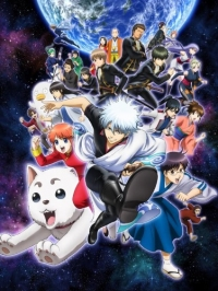 Anime: Gintama (Episodes 266-316)