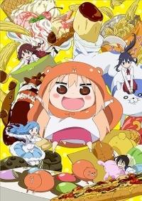 Anime: Himouto! Umaru-chan