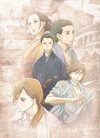 Anime: Showa Genroku Rakugo Shinju