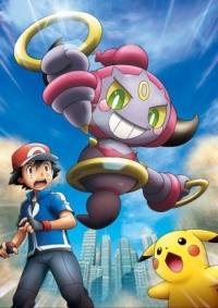 Anime: Pokémon the Movie: Hoopa and the Clash of Ages