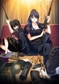 Anime: The Labyrinth of Grisaia: The Cocoon of Caprice 0
