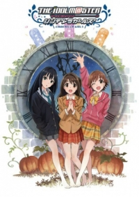 Anime: The iDOLM@STER: Cinderella Girls - Special Program
