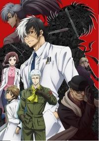 Young Black Jack (Anime) | aniSearch
