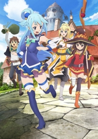 Anime: KonoSuba: God's blessing on this wonderful world!