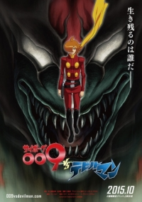 Anime: Cyborg 009 VS Devilman