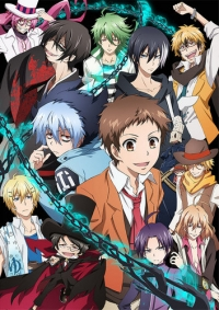 Anime: Servamp