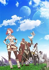 Anime: Rage of Bahamut: Virgin Soul