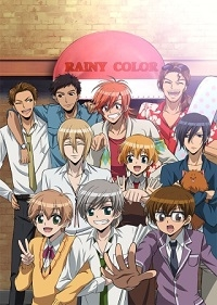 Anime: Rainy Cocoa: Season 2