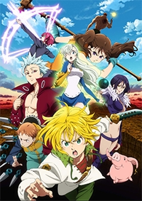 Anime: The Seven Deadly Sins: Revival of The Commandments