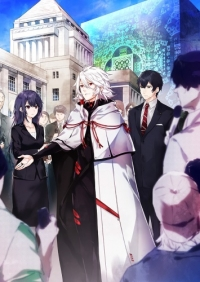 Anime: Kado: The Right Answer