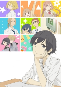Anime: Tanaka-kun is Always Listless