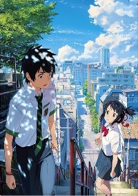 Anime: Your Name.