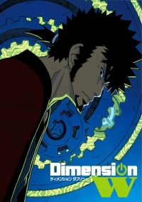 Anime: Dimension W: W Gate Online - Rose's Counseling Room