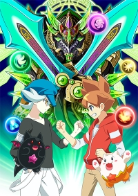 Anime: Puzzle & Dragons X