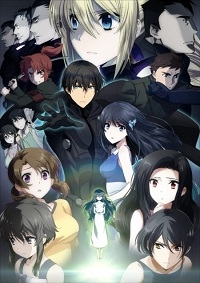 Anime: The Irregular at Magic High School: The Movie - The Girl Who Summons the Stars