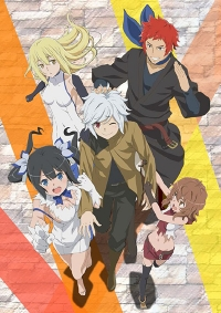 Anime: Is It Wrong to Try to Pick Up Girls in a Dungeon? Is It Wrong to Try to Soak in a Hot Spring in a Dungeon?