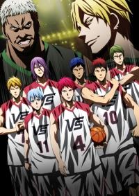 Anime: Gekijouban Kuroko no Baske: Last Game