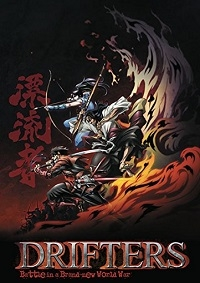 Anime: Drifters: Special Edition
