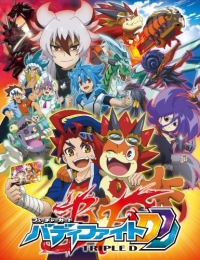 Anime: Future Card Buddyfight Triple D
